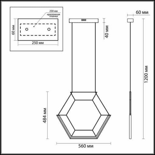 Подвесной светодиодный светильник Odeon Light Trezor 4099/16L