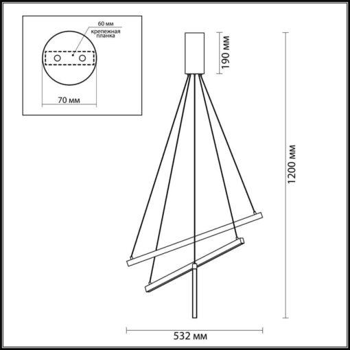 Подвесной светодиодный светильник Odeon Light Cometa 3860/39B