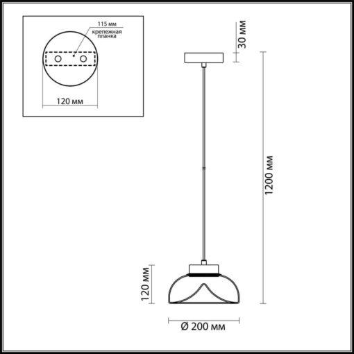 Подвесной светодиодный светильник Odeon Light Kaleo 4720/8L