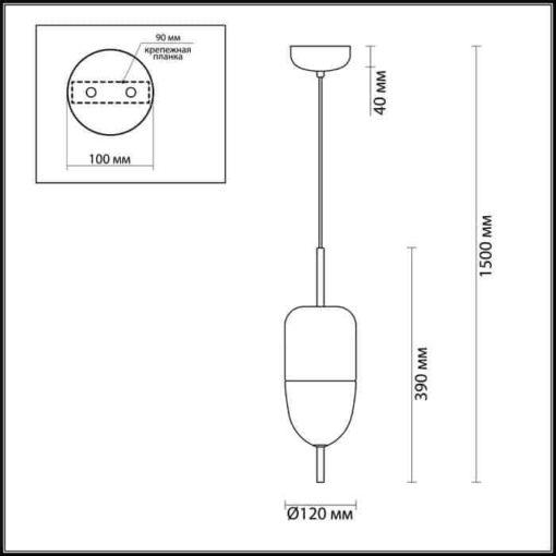 Подвесной светодиодный светильник Odeon Light Dune 4619/12L