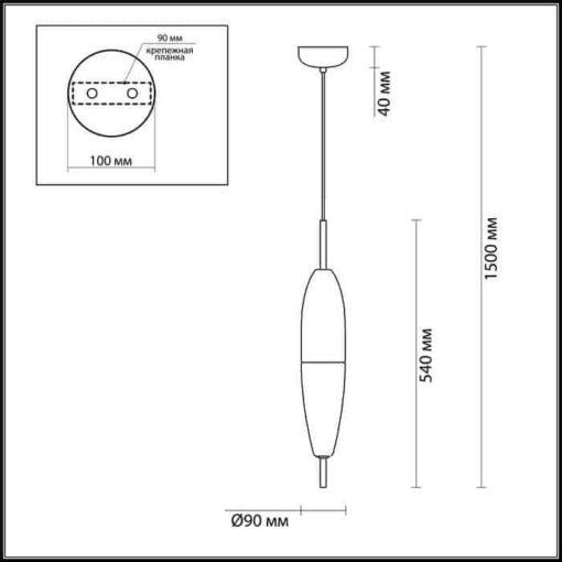 Подвесной светодиодный светильник Odeon Light Larus 4612/5L