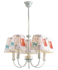 Подвесная люстра Odeon Light Cats 2279/5