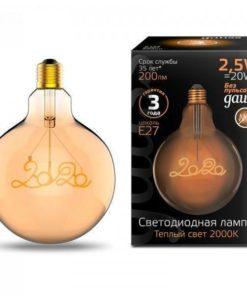 Лампа светодиодная филаментная Gauss E27 2,5W 2000K золотая 177802003