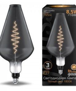 Лампа светодиодная филаментная Gauss E27 8,5W 1800K серая 180802005